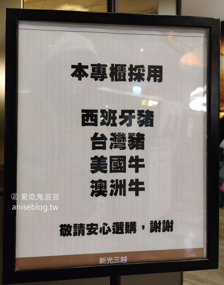 Chambistro 享.香檳海鮮餐酒館@信義區美食 (文末更新菜單)