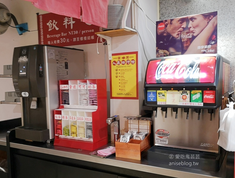 師園鹹酥雞,師大路夜市美食老店,捷運台電大樓站(姊姊食記)