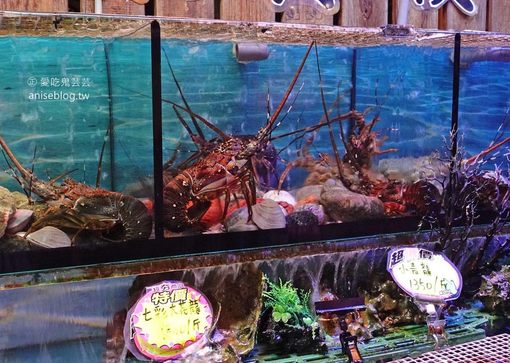 海珍珠 興海水產 @墾丁恆春海鮮熱炒,在地人推薦的海鮮批發