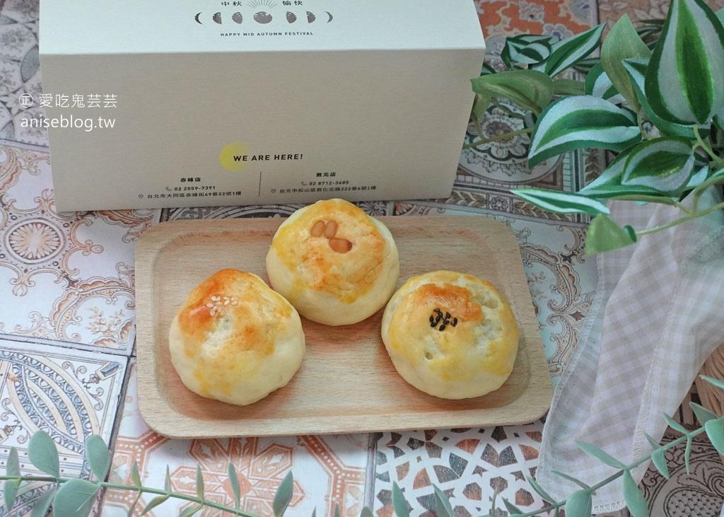 MissV司康月餅,烏魚子司康、松露司康好有趣!文末艾許鳳梨酥餅