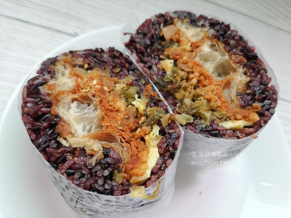 本丸特製飯糰,紫米、綜合都好吃,萬華萬大路外帶美食(姊姊食記)