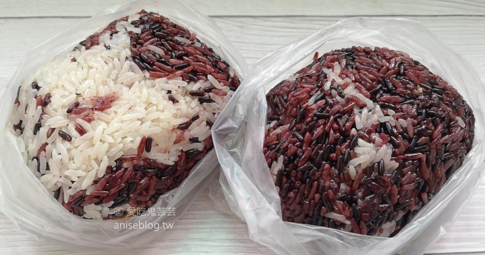 本丸特製飯糰,紫米、綜合都好吃,萬華萬大路外帶美食(姊姊食記) @愛吃鬼芸芸