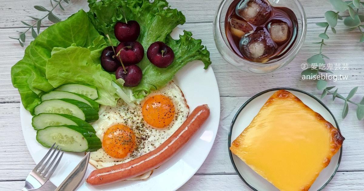 早餐、下午茶兩分鐘搞定,【特廚Besty】厚片吐司開團啦! @愛吃鬼芸芸
