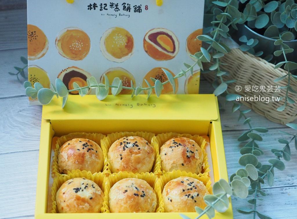 林記糕餅舖,隱身在傳統市場裡的千層蛋黃酥 (1001個故事)