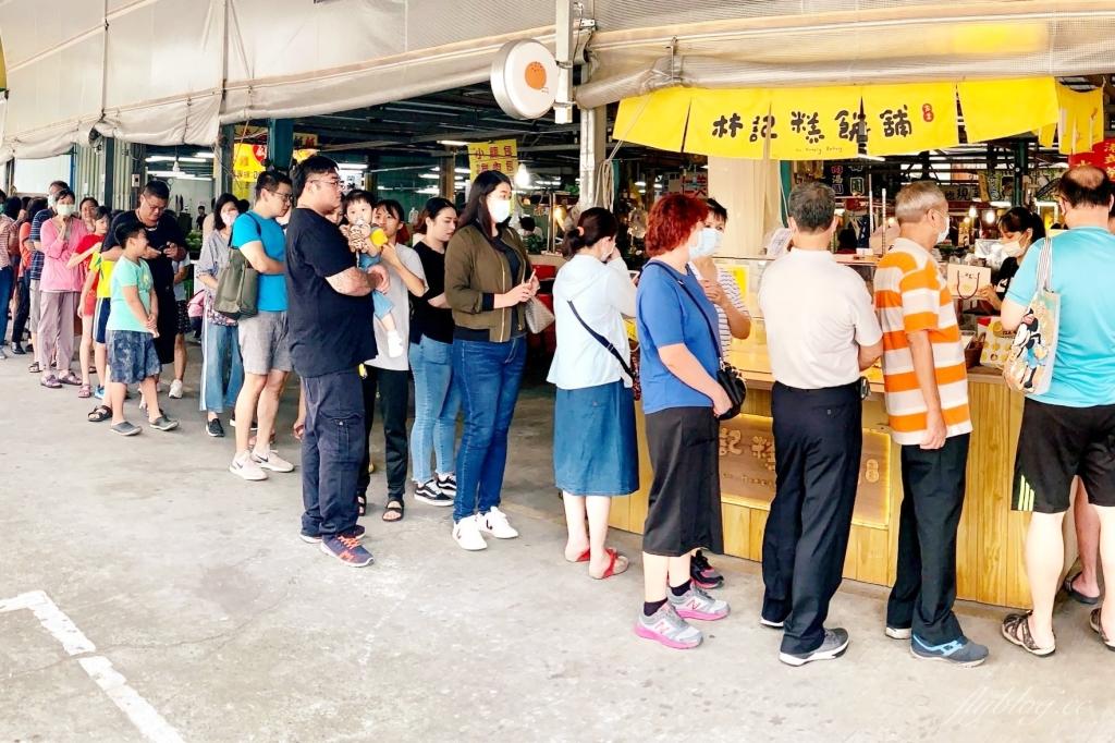 林記糕餅舖,隱身在傳統市場裡的千層蛋黃酥 (1001個故事) @愛吃鬼芸芸