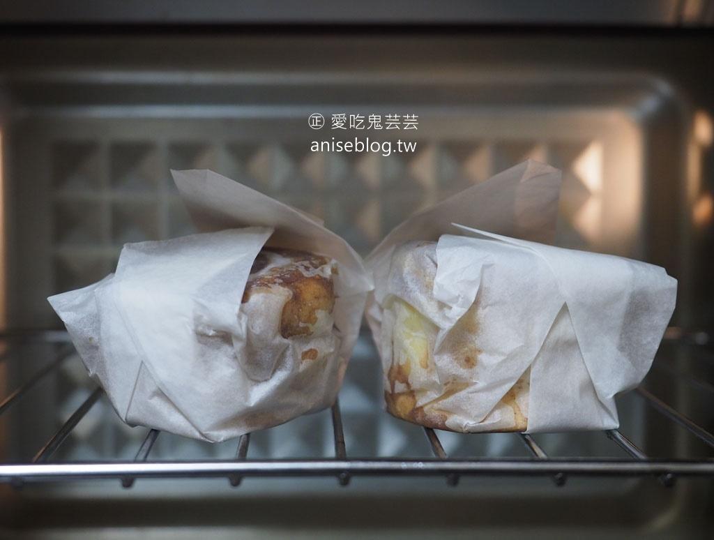 金沙肉桂捲@蒼蠅哥fly cafe,鹹香甜蜜肉桂捲再升級!9/6  16:30開賣!