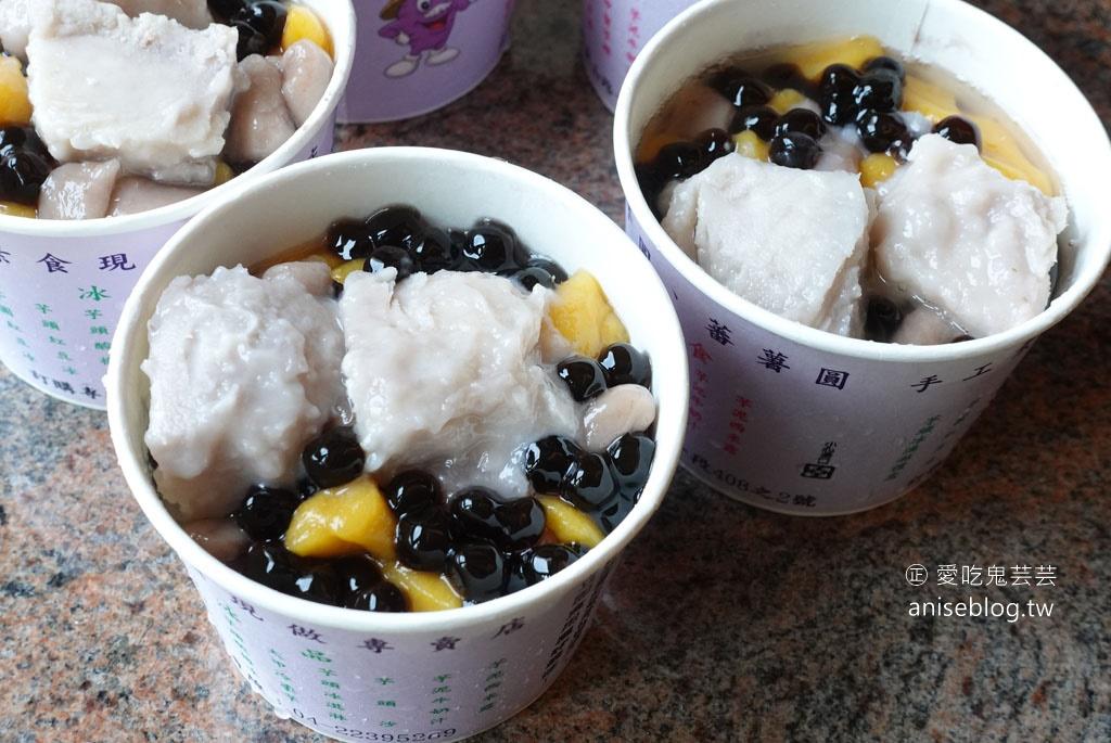 元金小六鍋貼(爆汁!)、老芋仔芋圓(在地人激推),台中排隊人氣小吃