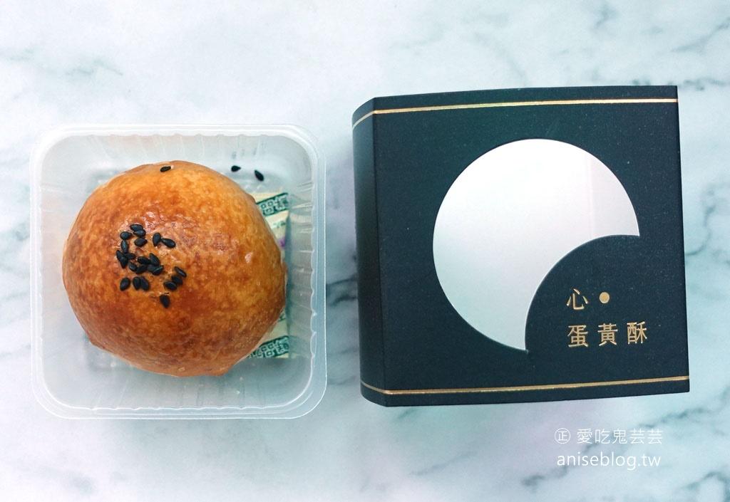麵包冠軍王鵬傑的「心蛋黃酥」@莎士比亞烘焙坊,南臺灣最高貴蛋黃酥