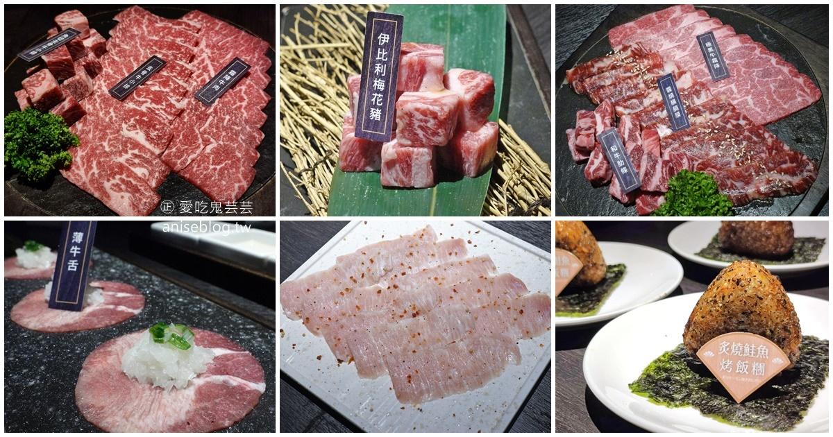 網站近期文章:茶六燒肉,台中超火紅、超難訂位的燒肉店(含菜單)