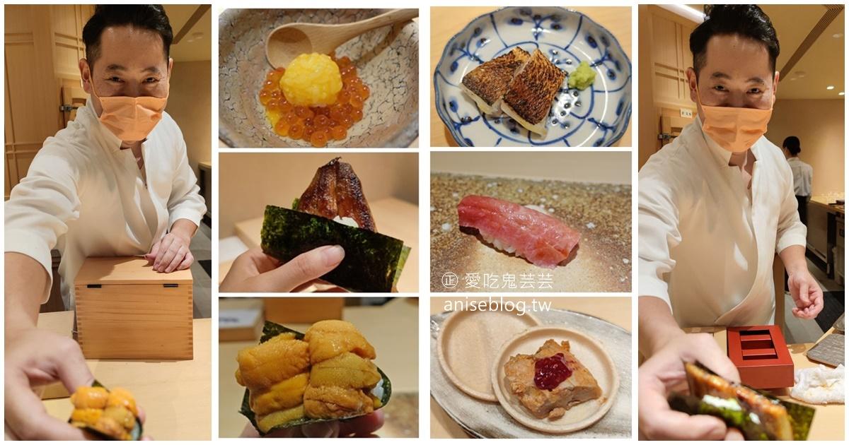 網站近期文章:鮨天本,台北最難訂位的日料之一 @米其林二星餐廳