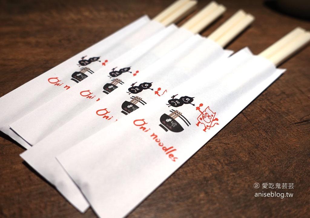 二鬼麵舖台北八德店,選擇多樣滋味好!喜歡青花椒系列、乾拌麵等,附湯超強!(文末菜單)