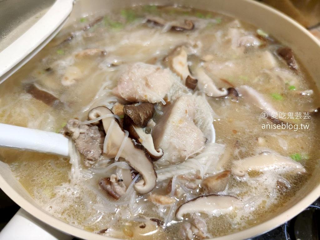 簡易版芋頭米粉湯,芋頭綿綿鬆鬆、湯超鮮!