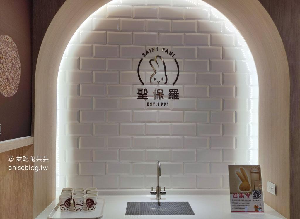 聖保羅嘉義噴水店重裝修新開幕!有精品體驗館、網美拍照牆,以及新品小Q餅、I 餅😋