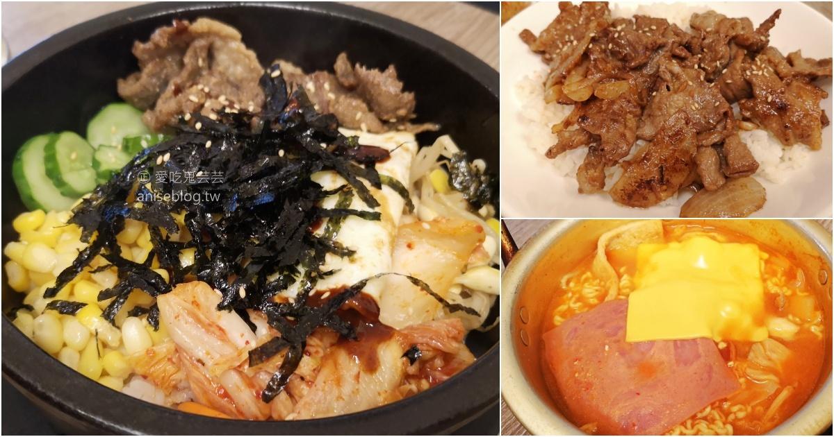 首爾韓式料理,中和南勢角站平價美食(姊姊食記) @愛吃鬼芸芸
