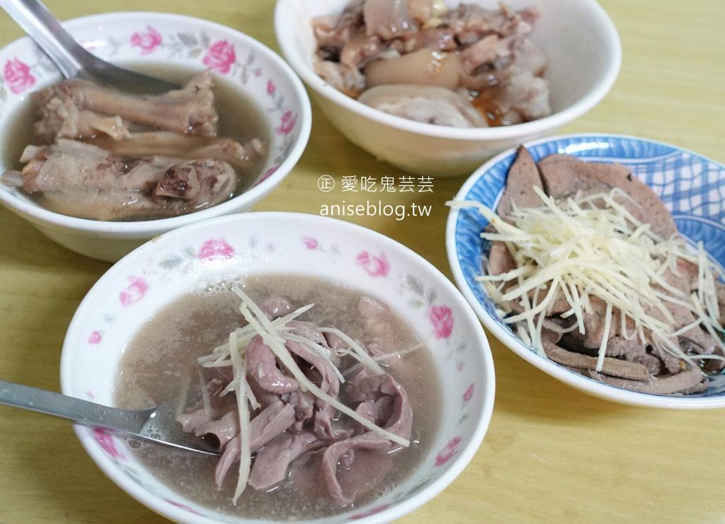 阿明豬心冬粉,台南晚餐宵夜場名店