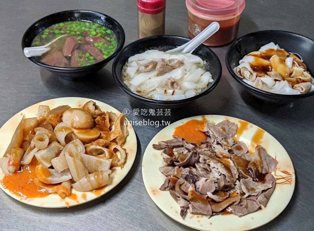郭家巷頭粿仔湯,基隆在地人的隱藏版小吃店(基隆安樂市場)