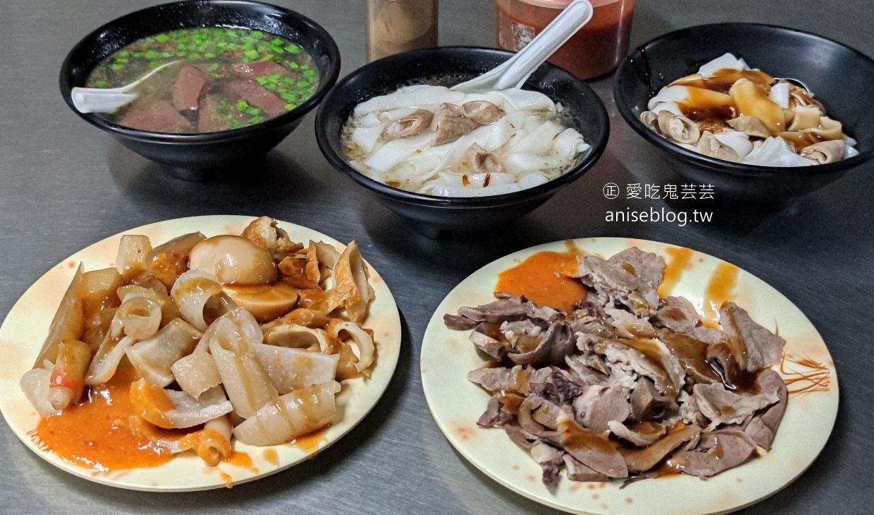 網站近期文章:郭家巷頭粿仔湯,基隆在地人的隱藏版小吃店(基隆安樂市場)