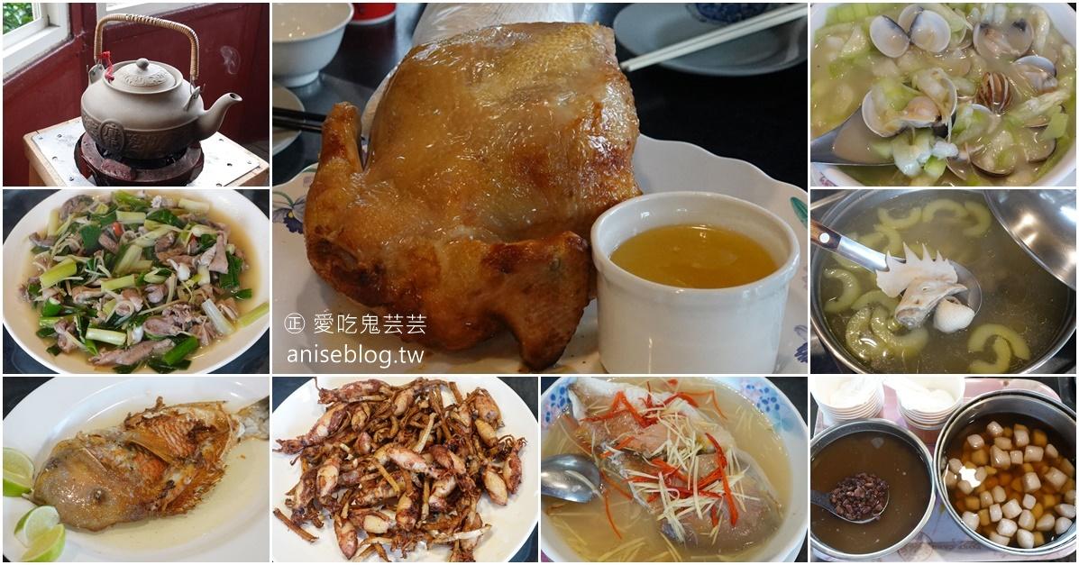 網站近期文章:山澤園,隱藏在瑞芳深山裡的桶仔雞無菜單料理