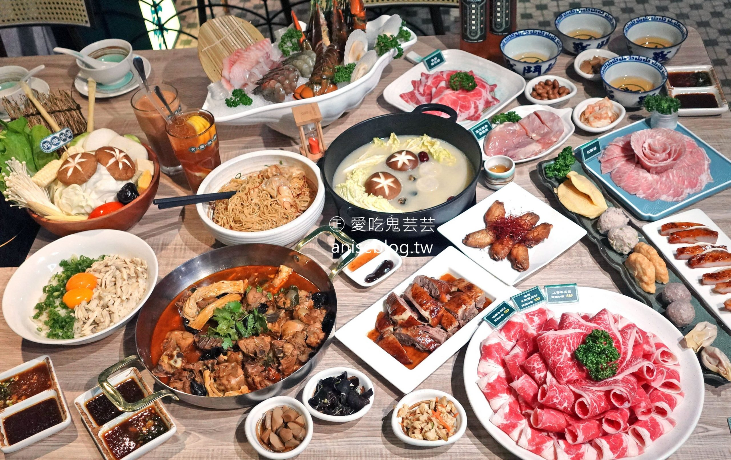 網站近期文章:蛤?! Huh Pot 台北忠孝店,粵式火鍋、打邊爐、主廚私房菜