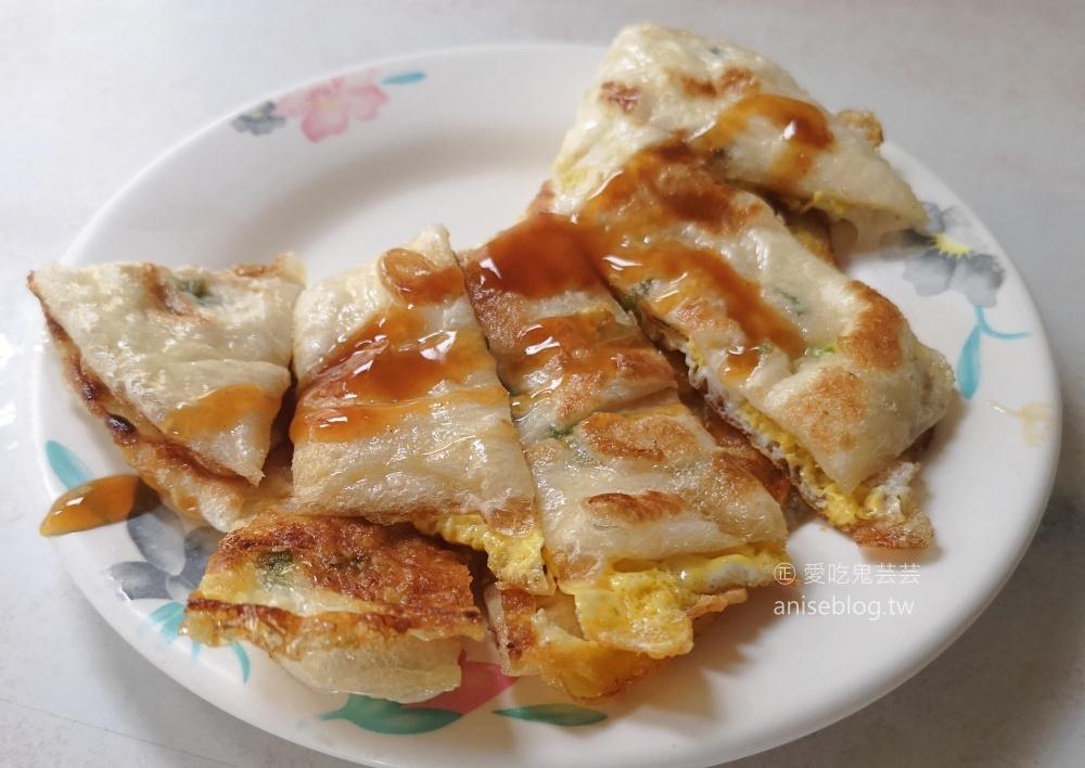 嘉義溪興街蛋餅,在地推薦嘉義市隱藏版美食(姊姊食記)