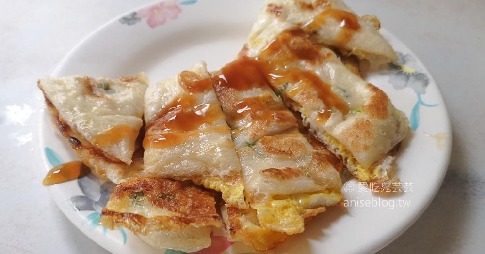 網站近期文章:嘉義溪興街蛋餅,在地推薦嘉義市隱藏版美食(姊姊食記)