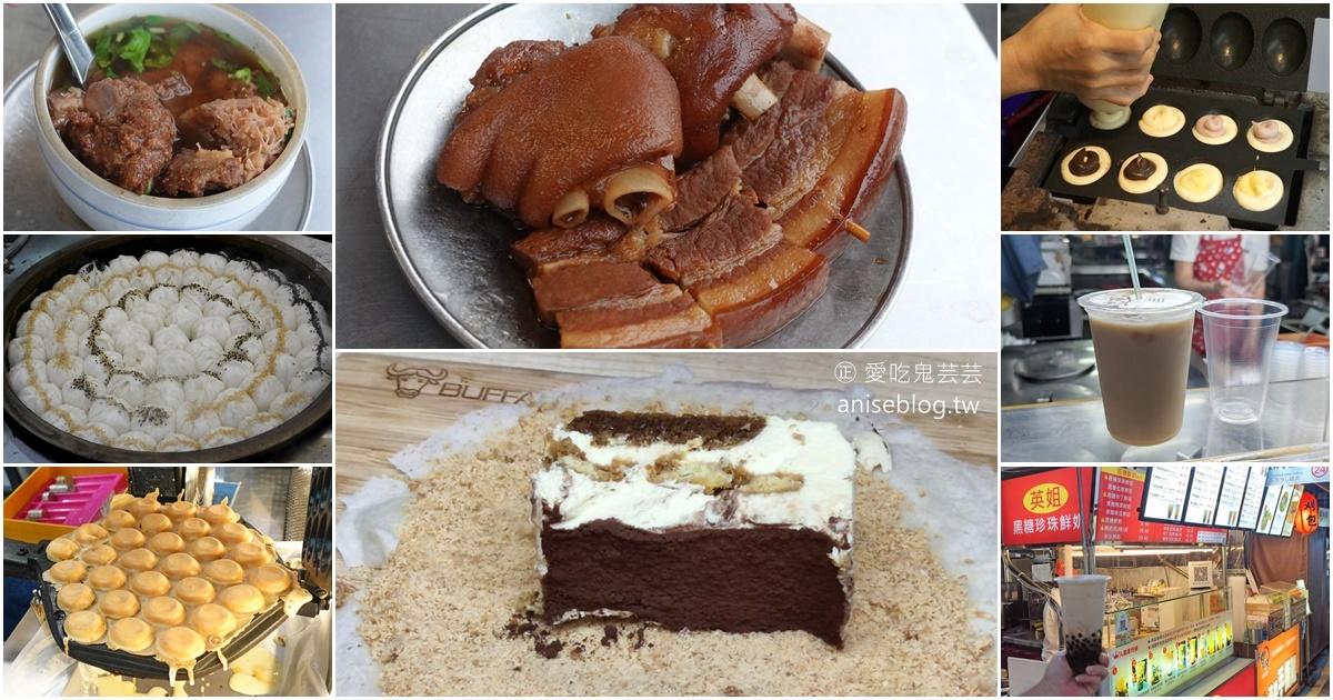 網站近期文章:你所不知道的南機場夜市美食,在地人推薦隱藏版名單!
